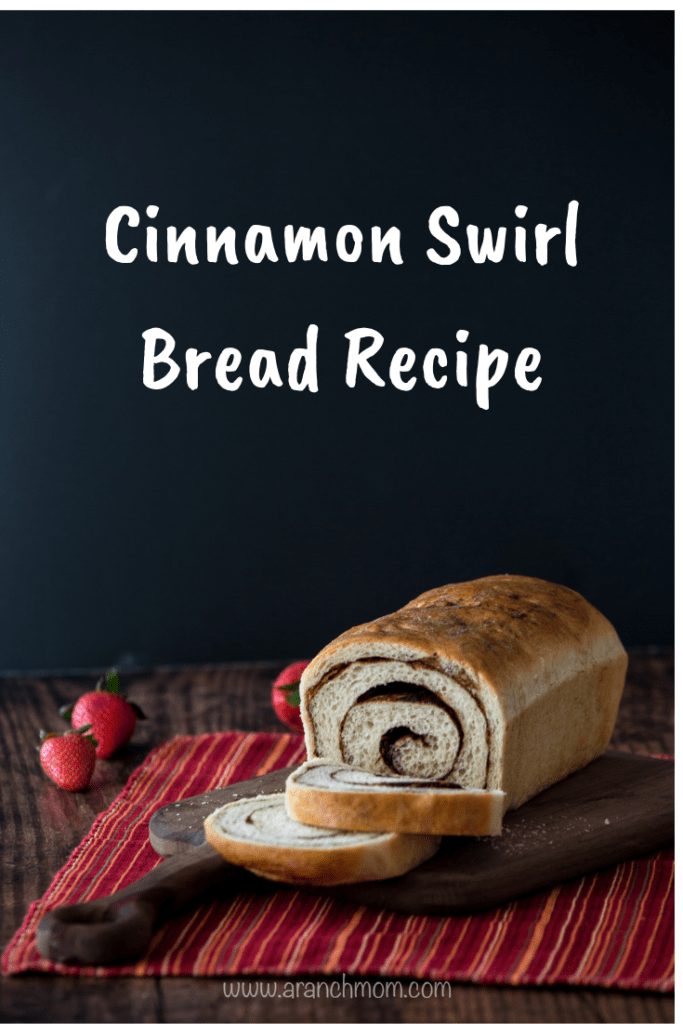 Easy Cinnamon Bread Recipe